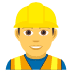 👷‍♂️ man construction worker Emoji on Joypixels Platform