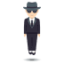 🕴🏻 man in suit levitating: light skin tone Emoji on Joypixels Platform