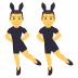 👯‍♂️ men with bunny ears Emoji on Joypixels Platform