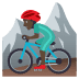 🚵🏿‍♂️ man mountain biking: dark skin tone Emoji on Joypixels Platform
