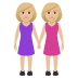 👭🏼 women holding hands: medium-light skin tone Emoji on Joypixels Platform