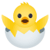 🐣 hatching chick Emoji on Joypixels Platform