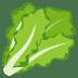 🥬 leafy green Emoji on Joypixels Platform