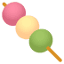 🍡 dango Emoji on Joypixels Platform