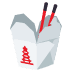 🥡 takeout box Emoji on Joypixels Platform