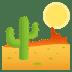 🏜️ desert Emoji on Joypixels Platform