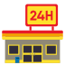 🏪 convenience store Emoji on Joypixels Platform