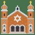 🕍 synagogue Emoji on Joypixels Platform