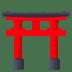 ⛩️ Shinto-Schrein Emoji auf der JoyPixels-Plattform