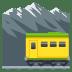 🚞 mountain railway Emoji on Joypixels Platform