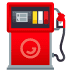 ⛽ fuel pump Emoji on Joypixels Platform