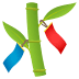 🎋 tanabata tree Emoji on Joypixels Platform