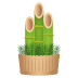 🎍 pine decoration Emoji on Joypixels Platform