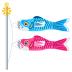 🎏 carp streamer Emoji on Joypixels Platform