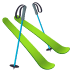 🎿 skis Emoji on Joypixels Platform