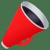 📣 megaphone Emoji on Joypixels Platform