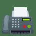 📠 传真机 JoyPixels平台的表情符号