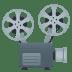 📽️ Film Projector Emoji on JoyPixels Platform