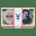 💴 yen banknote Emoji on Joypixels Platform
