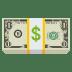 💵 Dollar Banknote Emoji on JoyPixels Platform