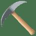 ⛏️ pick Emoji on Joypixels Platform