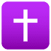 ✝️ latin cross Emoji on Joypixels Platform