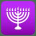 🕎 menorah Emoji on Joypixels Platform