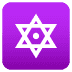 🔯 dotted six-pointed star Emoji on Joypixels Platform