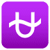⛎ Ophiuchus Symbol Emoji on JoyPixels Platform