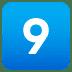 9️⃣ keycap: 9 Emoji on Joypixels Platform