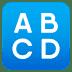 🔠 input latin uppercase Emoji on Joypixels Platform