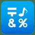 🔣 input symbols Emoji on Joypixels Platform