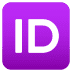 🆔 ID Button Emoji on JoyPixels Platform