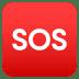 🆘 SOS button Emoji on Joypixels Platform