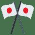 🎌 crossed flags Emoji on Joypixels Platform