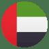 🇦🇪 flag: United Arab Emirates Emoji on Joypixels Platform