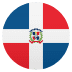 🇩🇴 flag: Dominican Republic Emoji on Joypixels Platform