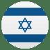 🇮🇱 flag: Israel Emoji on Joypixels Platform