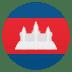 🇰🇭 flag: Cambodia Emoji on Joypixels Platform