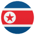 🇰🇵 flag: North Korea Emoji on Joypixels Platform