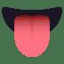 👅 舌头 JoyPixels平台的表情符号