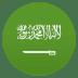 🇸🇦 flag: Saudi Arabia Emoji on Joypixels Platform