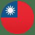 🇹🇼 flag: Taiwan Emoji on Joypixels Platform