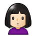 🙎🏻‍♀️ woman pouting: light skin tone Emoji on Samsung Platform