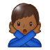 🙅🏾♂️ Medium Dark Skin Tone Man Gesturing No Emoji on Samsung Platform
