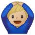 🙆🏼♂️ Medium Light Skin Tone Man Gesturing Ok Emoji on Samsung Platform