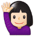 🙋🏻 Light Skin Tone Person Raising Hand Emoji on Samsung Platform