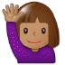 🙋🏽 person raising hand: medium skin tone Emoji on Samsung Platform