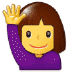 🙋♀️ woman raising hand Emoji on Samsung Platform