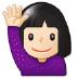 🙋🏻♀️ woman raising hand: light skin tone Emoji on Samsung Platform